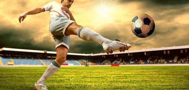 فوائد كرة القدم بالفرنسية