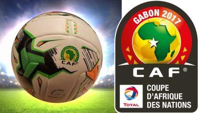 البطولة الافريقية