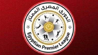 الدوري المصري الممتاز في اسبوع .. ملف كامل (فيديو ملخص المباريات، صور، تصريحات)